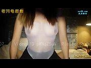 Transparent swimsuit fat buttocks black silk beautiful feet