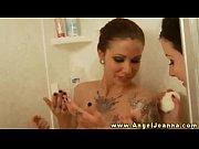 Angel Joanna watches her bffs showering