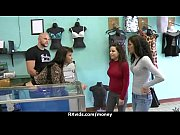Amateu Teens Love Money 30