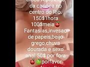 Nikole Chupetinha Amantesecia