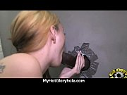 super sloopy ebony gf blowjob 8