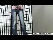 These skinny jeans make me want to play with my pussy JOI
