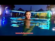 Saw Mhone Yati (www.bakyaw.com