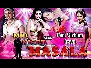 Mid Night Masala - இரவு நேர கவர்ச்சி பாடல்கள் - Mid Night Songs - Silk Smit