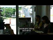 Shimada.Yoko.Ni.Aitai.2011.DVDRip