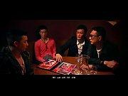 hongkong sexy video