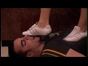 Sneaker Trampling
