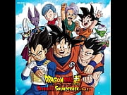 dragon bal ost vol.2  - full- download.