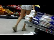 Voyeur - Short Blanco en Supermercado