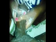hand job lotion