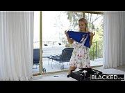 blacked super model natasha voya first.