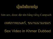Khmer Sex New 072