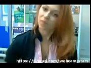 sasha pivo play with banana on webcam- more.