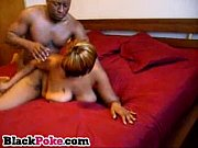 Masked busty black wife gets fucked