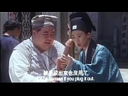 ancient chinese whorehouse 1994 xvid-moni chunk.