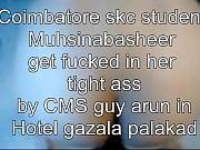 SKC student Muhsinabasheer XXX leaked MMS scandal
