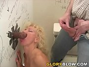 Heather Milf Visits Gloryhole With Her Cuckold Husband