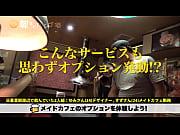 素人動画プレビュー14