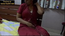 Mature indian wife live masturbation - www.fuck4.net video