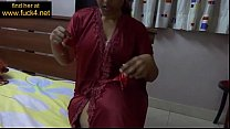 7779 Mature indian wife live masturbation - www.fuck4.net preview