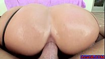 Mature in glasses anal fucked thumbnail