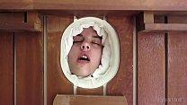 G Spot Massage