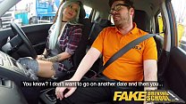 Fake Driving School Busty goth learner in anal and sex toys lesson finale