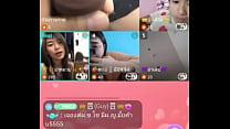 Bigo Live Hot Thai #03 160419 7h03