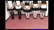 Cute Japanese Maid Girls 00