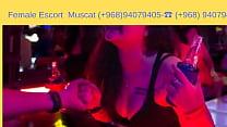 Pakistani Escorts in Muscat -96894079405 Thumbnail