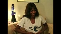 Black babe with firm tits gets nailed on the couch