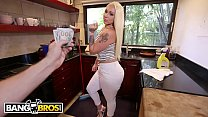 BANGBROS - Big Ass Maid Alexis Andrews Cleans H... Thumbnail