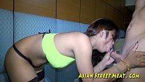 Asian Cuties Fucks For Pleasure Image
