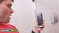 BANGBROS - Skyla Novea Is The Busty Step-sister Every Guy Wants Vorschaubild