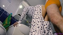 Quickie With Petite Teen In Pajamas Ends With Oral Creampie - Letty Black صورة