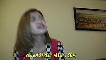 Asian Cutie Executes Article 50 صورة