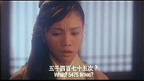 Image: Ancient Chinese Whorehouse 1994 Xvid-Moni chunk 1