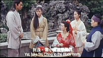 Ancient chinese whorehouse 1994 xvid [xvnxxx] thumbnail