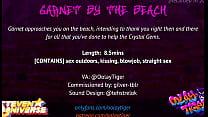 [STEVEN UNIVERSE] Garnet By The Beach   Erotic
