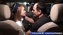 Thai Air Hostess's Thumb