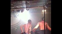 Magic Mike Australia strippers thumbnail