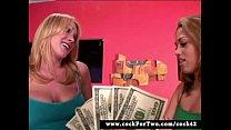 500 Dollars blowjob competition thumbnail