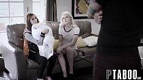 Carolina Sweets, Lily Rader In Girls Night