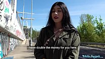 Public Agent Cash tempts busty American Amilia ...'s Thumb