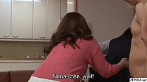 Subtitled insane Japanese mother CFNM party for shy daughter缩略图