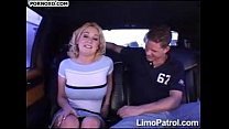 Limo Patrol - Jessica Sweet