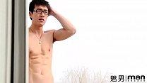 Manmagz-Luo Sijie