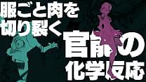 『キリングバイツ』Killing Bites - TGS2015 Gameplay Trailer (PS4,PSVita)