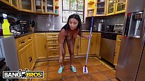BANGBROS - Forget Cleaning, Sommer Isabella, And Show Jmac Your Assets thumbnail