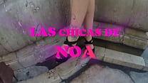Sexo En La Calle De Andalucía